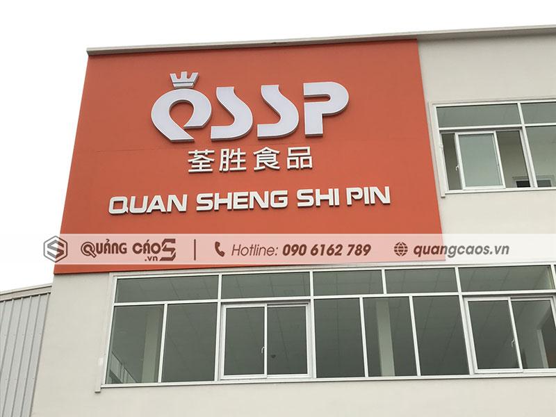 Biển quảng cáo Công ty QSSP - KCN Tràng Duệ, Hải Phòng