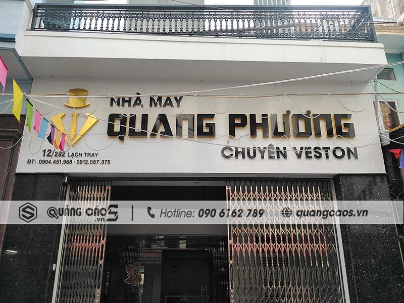 Biển quảng cáo Nhà May Quang Phương - 12/292 Lạch Tray