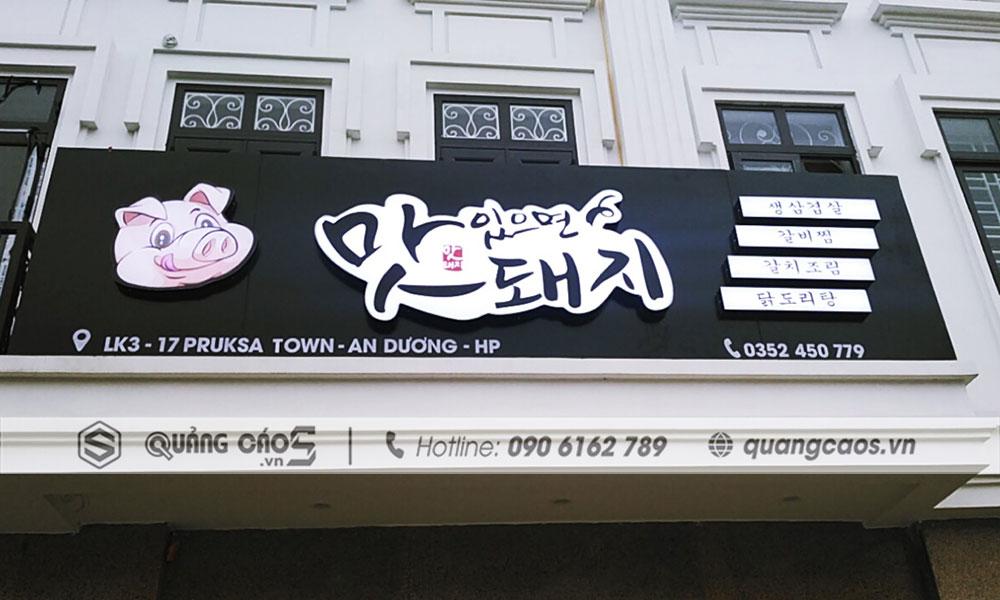 Làm biển quảng cáo Nhà Hàng Hàn Quốc tại An Dương Hải Phòng