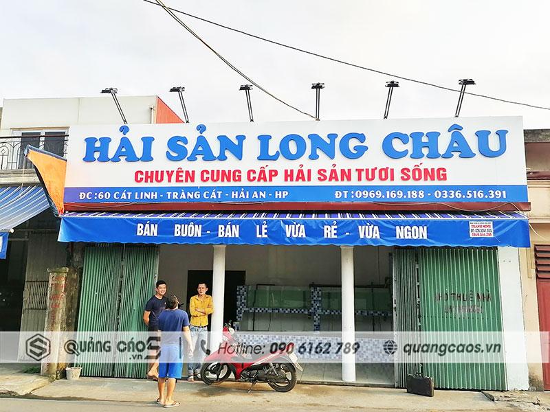 Biển hiệu quảng cáo - Hải Sản Long Châu - 60 Cát Linh, Tràng Cát, Hải An, Hải Phòng