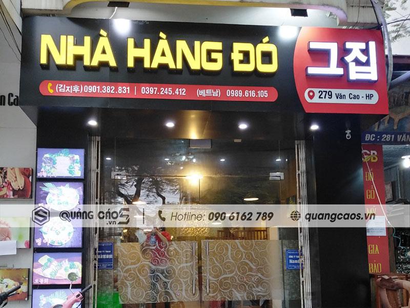Làm biển quảng cáo Nhà Hàng Đó tại 279 Văn Cao Hải Phòng